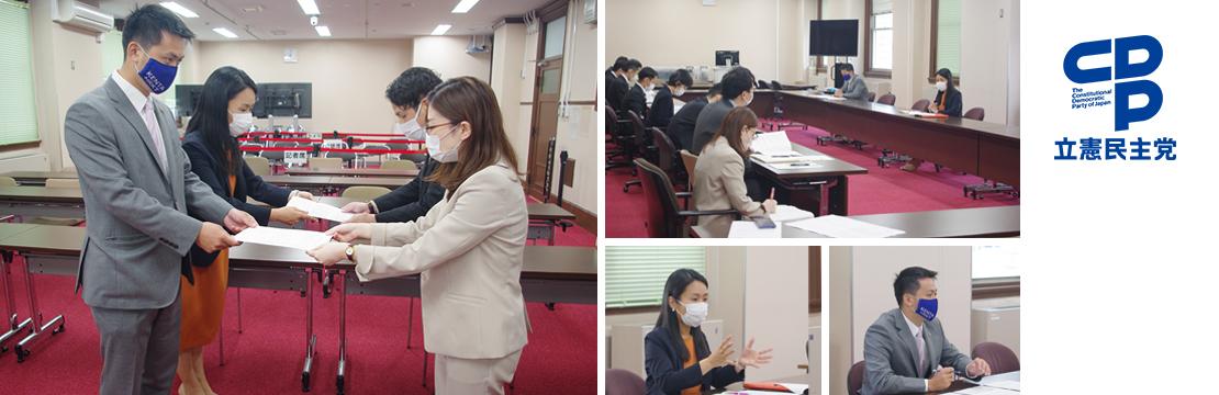 立憲民主党大阪府議団「新型コロナウイルス感染症「第4波」対応のための要望書」を提出